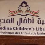 Kinderbücherei in der Medina von Fès