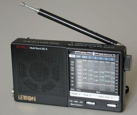Kleines Radio Weltempfänger aus Wikimedia Commons
